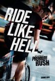 Premium Rush, movie, Joseph Gordon-Levitt,